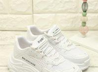 Beyaz Spor Ayakkabı Nasıl Giyilir?